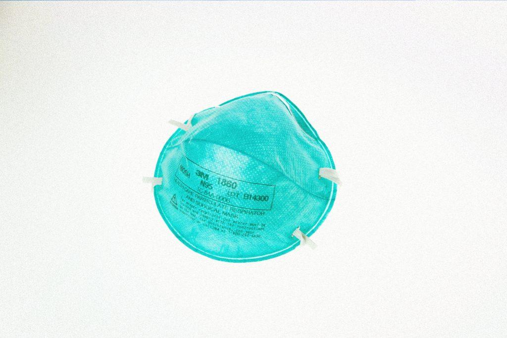 Teal Blue Face Mask